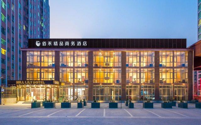 Отель Hill Lily Hotel Китай, Пекин - отзывы, цены и фото номеров - забронировать отель Hill Lily Hotel онлайн вид на фасад