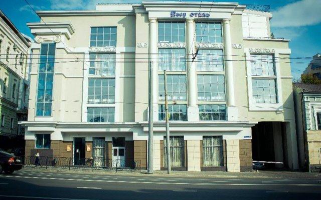 Гостиница Пьер в Казани - забронировать гостиницу Пьер, цены и фото номеров Казань вид на фасад