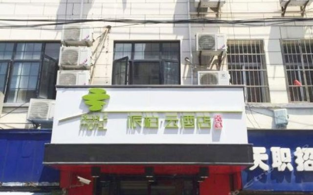 Pujiang Star Hotel (Shanghai Nanjing Road)
