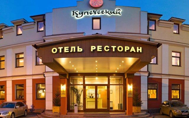 Бизнес-отель Купеческий вид на фасад