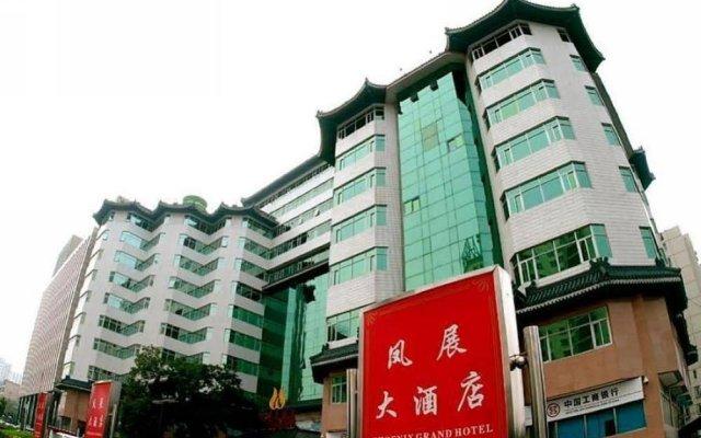 Отель Fengzhan Hotel - Beijing Китай, Пекин - отзывы, цены и фото номеров - забронировать отель Fengzhan Hotel - Beijing онлайн вид на фасад