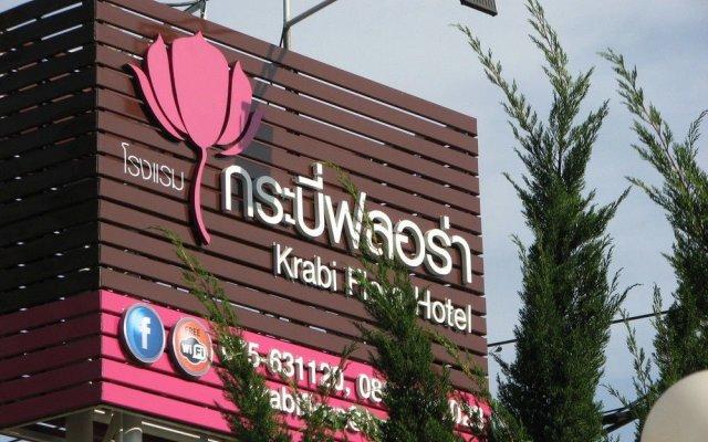Отель Krabi Flora Hotel Таиланд, Краби - отзывы, цены и фото номеров - забронировать отель Krabi Flora Hotel онлайн вид на фасад