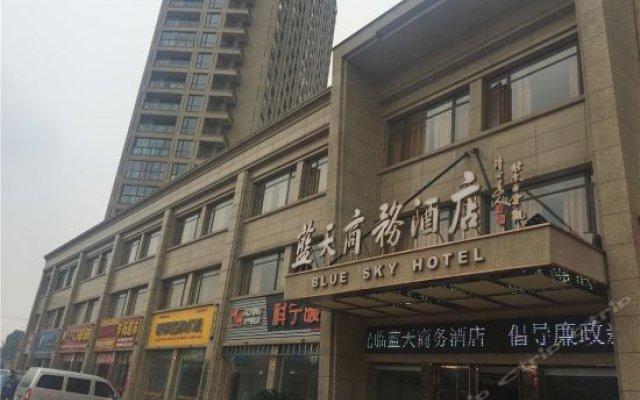Lantian Business Hotel вид на фасад