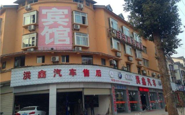 Dazu Fangdi Business Hotel вид на фасад