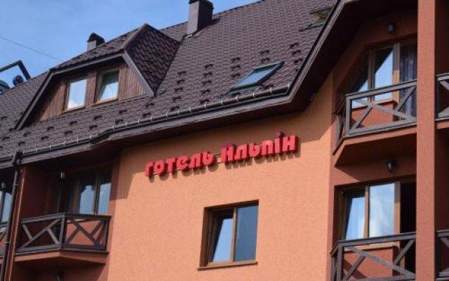 Гостиница Alpin Hotel Украина, Буковель - отзывы, цены и фото номеров - забронировать гостиницу Alpin Hotel онлайн вид на фасад