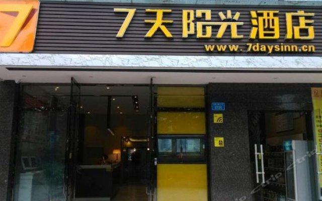 Отель 7 Days Inn (Chongqing Bishan Yingjia Tianxia Commercial Pedestrian Street) вид на фасад