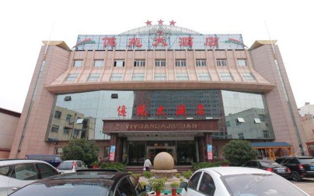 Yiyuan Hotel вид на фасад