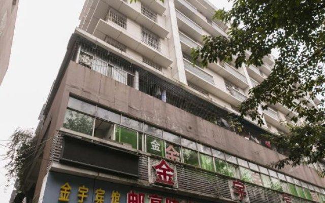 Jinyu Hostel вид на фасад