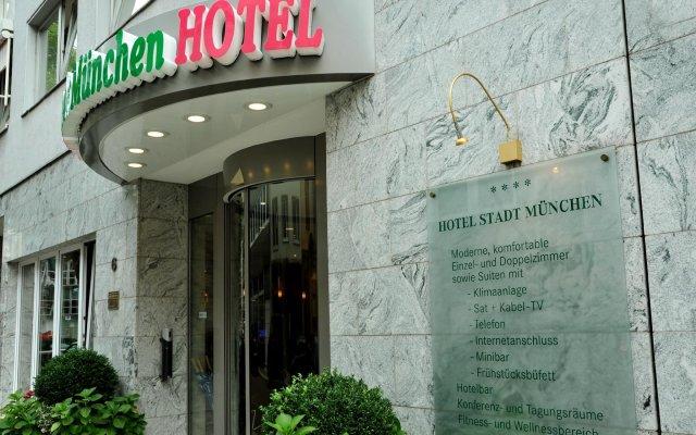 Отель Stadt München Германия, Дюссельдорф - отзывы, цены и фото номеров - забронировать отель Stadt München онлайн вид на фасад