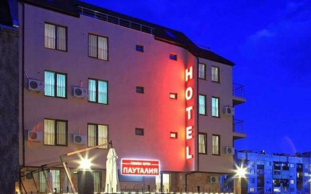 Отель Family Hotel Pautalia Болгария, Сандански - отзывы, цены и фото номеров - забронировать отель Family Hotel Pautalia онлайн вид на фасад