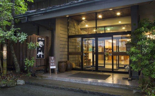 Отель Ryokan Ichinoi Минамиогуни вид на фасад