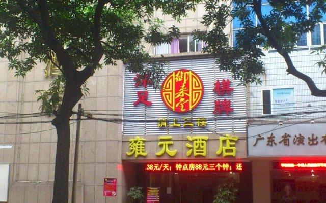 Yongyuan Hotel вид на фасад