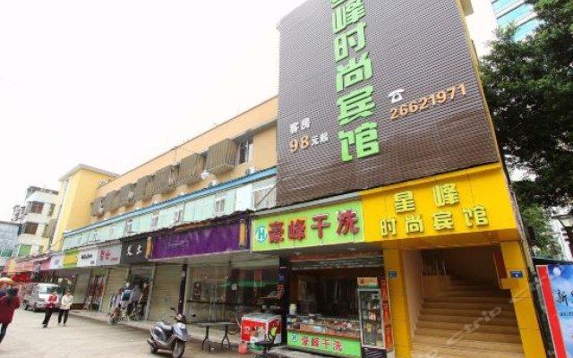 Xingfeng Hostel Шэньчжэнь вид на фасад