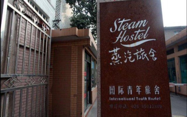 Chengdu Steam Hostel вид на фасад