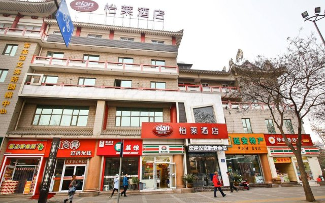 Отель Yi Lai Hotel Xian North Ming City Wall Китай, Сиань - отзывы, цены и фото номеров - забронировать отель Yi Lai Hotel Xian North Ming City Wall онлайн вид на фасад