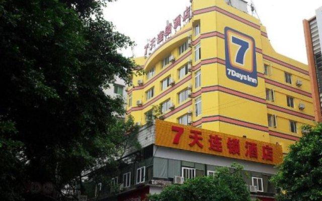 Отель 7 Days Inn Chongqing Rongchang Shangye Pedestrian Street Branch Китай, Rongchang - отзывы, цены и фото номеров - забронировать отель 7 Days Inn Chongqing Rongchang Shangye Pedestrian Street Branch онлайн вид на фасад