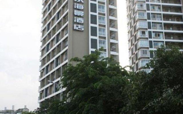 Sanya Shiji Shanshui Seaview Hotel вид на фасад