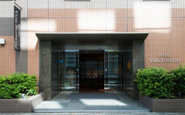 Hotel Villa Fontaine Tokyo-Nihombashi Hakozaki вид на фасад