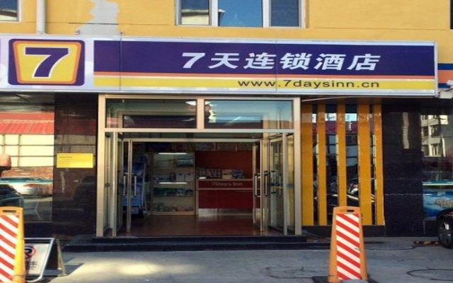 Отель 7 Days Inn Yu Lin Yuanyang Lake Branch вид на фасад