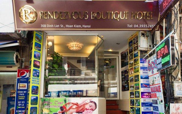Hanoi Rendezvous Boutique Hotel вид на фасад