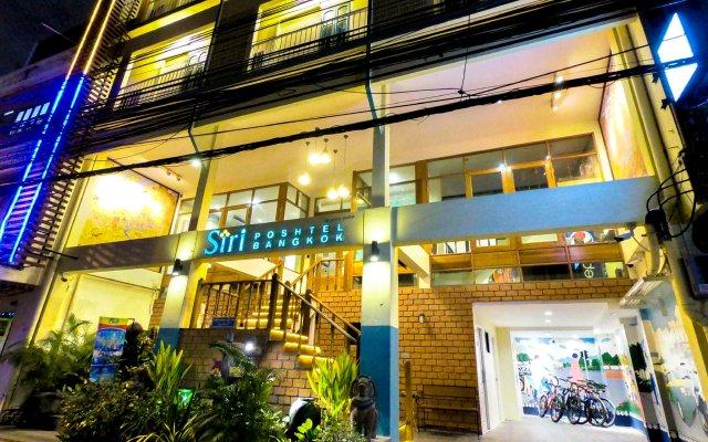 Хостел Siri Poshtel Bangkok вид на фасад