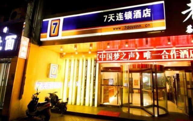 Отель 7 Days Inn Xian Dong Da Jie Jian Guo Road вид на фасад