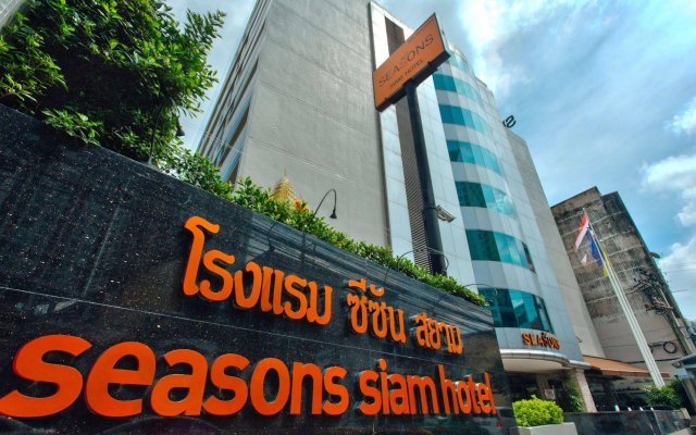 Отель The Seasons Bangkok Siam Бангкок вид на фасад