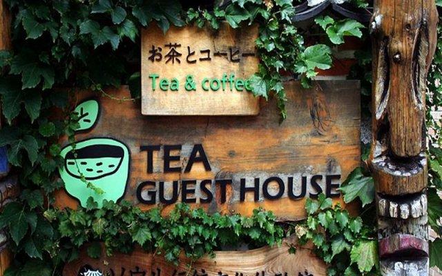 Отель Tea Hanok Guesthouse вид на фасад