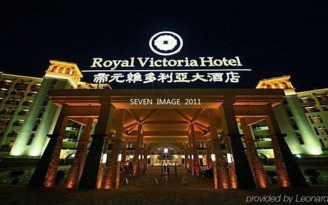 Отель Xiamen Royal Victoria Hotel Китай, Сямынь - отзывы, цены и фото номеров - забронировать отель Xiamen Royal Victoria Hotel онлайн вид на фасад