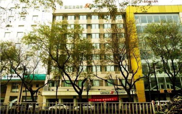 Отель Jinjiang Inn Xian Jiefang Rd Wanda Plaza Китай, Сиань - отзывы, цены и фото номеров - забронировать отель Jinjiang Inn Xian Jiefang Rd Wanda Plaza онлайн приотельная территория