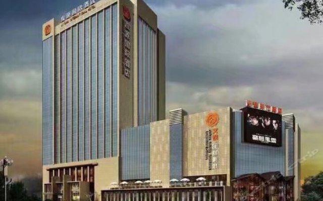 Jiyuan International Hotel вид на фасад