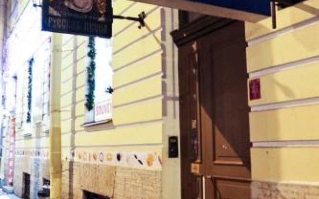 Hostel near Russian Museum Санкт-Петербург вид на фасад