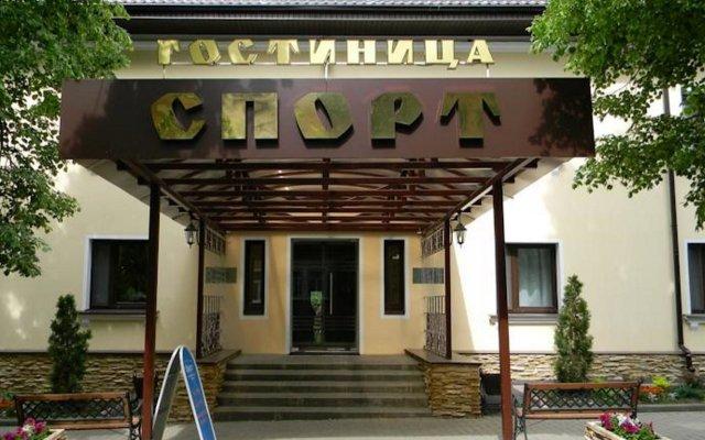 Гостиница Спорт Отель в Ярославле - забронировать гостиницу Спорт Отель, цены и фото номеров Ярославль вид на фасад