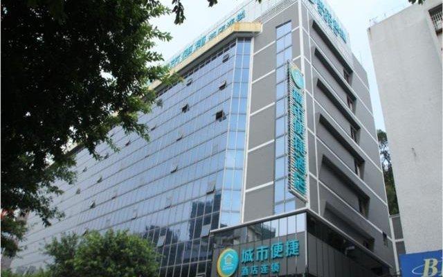 Отель City Comfort Inn Jiangmen Xinhui Xiangshan Park вид на фасад