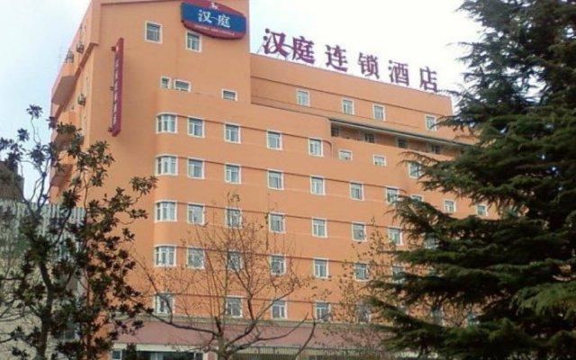 Hanting Hotel Weihai City Government Branch вид на фасад