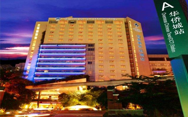 Отель Seaview Gleetour Hotel Shenzhen Китай, Шэньчжэнь - отзывы, цены и фото номеров - забронировать отель Seaview Gleetour Hotel Shenzhen онлайн вид на фасад