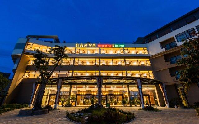 Отель Hamya Hotsprings and Resort вид на фасад