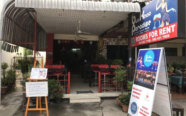 Отель Bua Khao Paradise вид на фасад