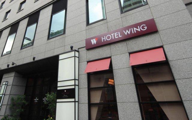 Отель Wing International Premium Tokyo Yotsuya Япония, Токио - отзывы, цены и фото номеров - забронировать отель Wing International Premium Tokyo Yotsuya онлайн вид на фасад