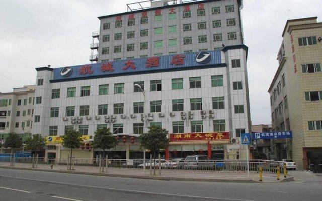 Отель Aviation City Китай, Шэньчжэнь - отзывы, цены и фото номеров - забронировать отель Aviation City онлайн вид на фасад