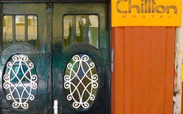 Отель Chillton Hostel Сербия, Белград - отзывы, цены и фото номеров - забронировать отель Chillton Hostel онлайн вид на фасад