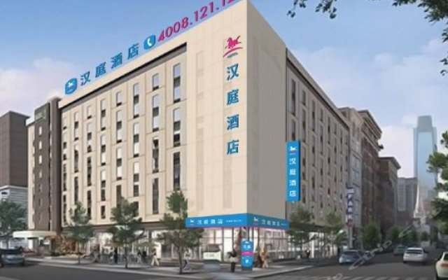 Отель Hanting Hotel Xi'an Nanshaomen Airport Bus Hotel Китай, Сиань - отзывы, цены и фото номеров - забронировать отель Hanting Hotel Xi'an Nanshaomen Airport Bus Hotel онлайн вид на фасад