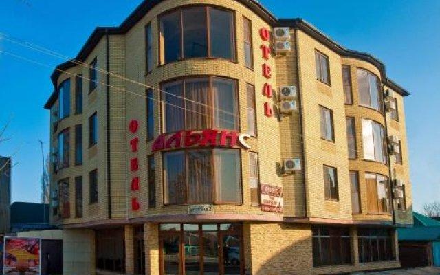 Гостиница Альянс в Краснодаре 11 отзывов об отеле, цены и фото номеров - забронировать гостиницу Альянс онлайн Краснодар вид на фасад