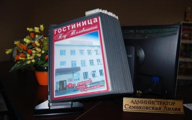 Hotel Televishka Бийск вид на фасад