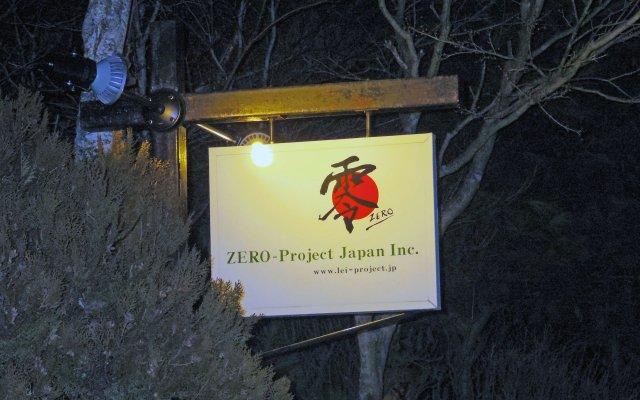 Отель ZERO-Project Japan GuestHouse Яманакако вид на фасад