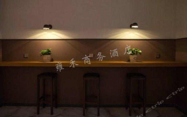 Yonghe Business Hotel Guangzhou