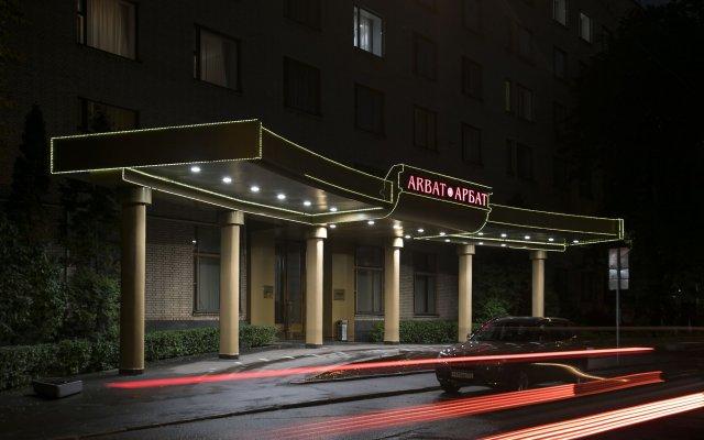 Гостиница Арбат в Москве - забронировать гостиницу Арбат, цены и фото номеров Москва вид на фасад