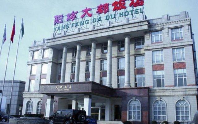 Отель Yangfang Dadu вид на фасад