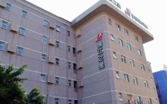 Jinjiang Inn Zhuhai Jida Jiuzhou Avenue