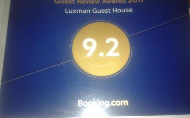 Luxman Guest House